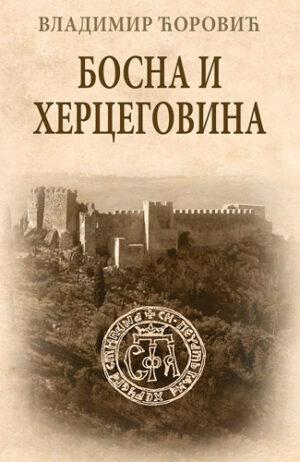 Bosna i Hercegovina Vladimir Ćorović