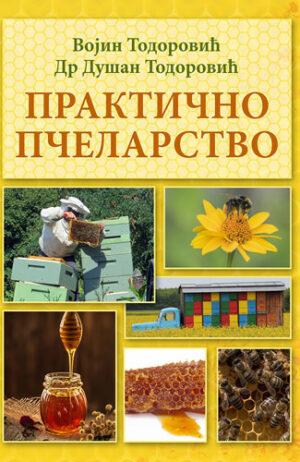 Praktično pčelarstvo - Vojin i Dušan Todorović