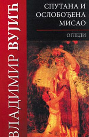 Sputana i oslobođena misao - Vladimir Vujić